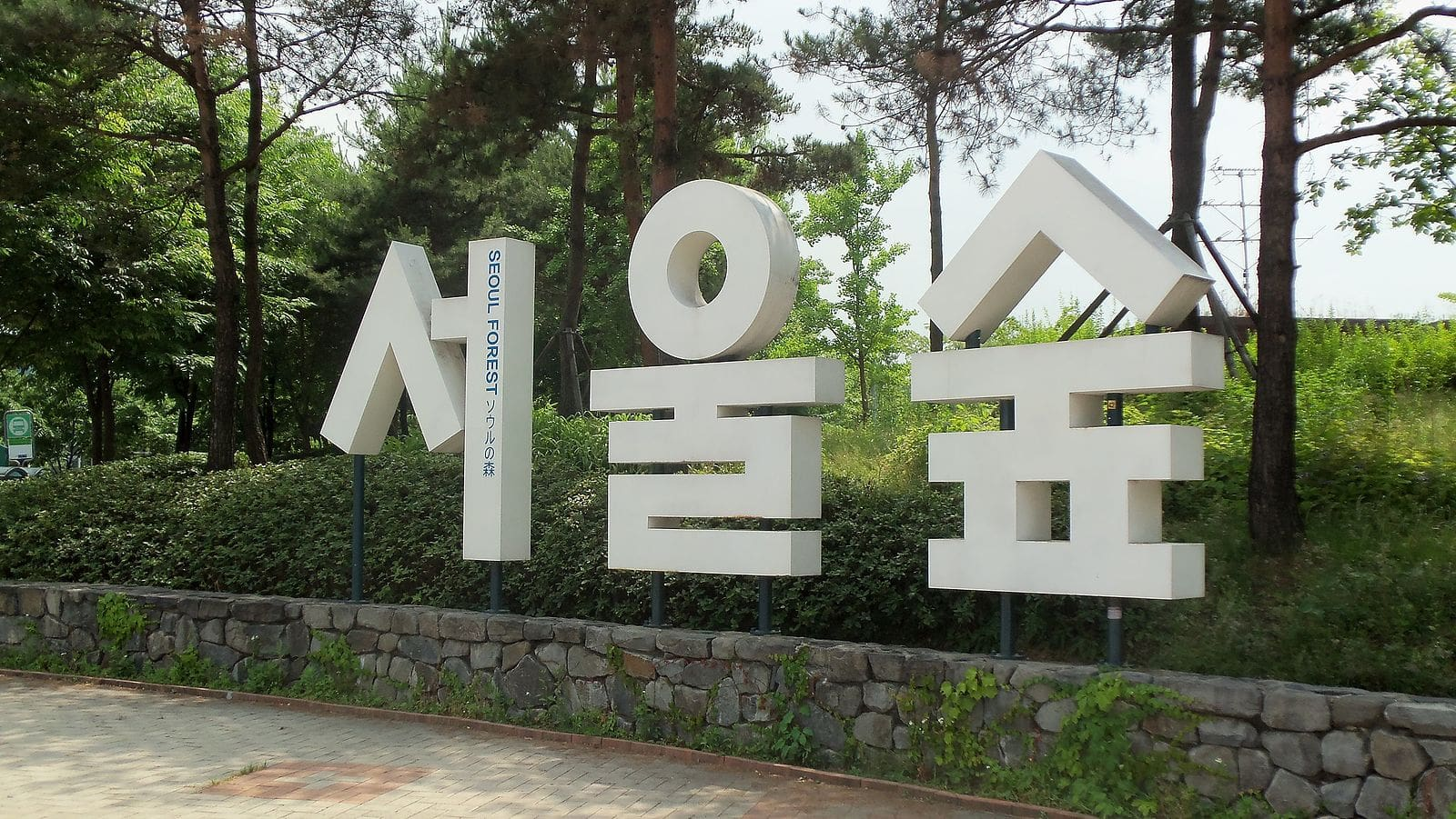 Hangeul for Seoul Forest