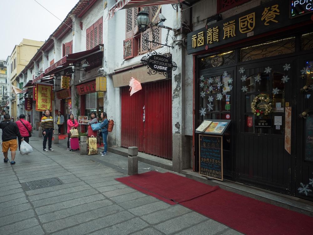 """Rua da Felicidade Macau"""