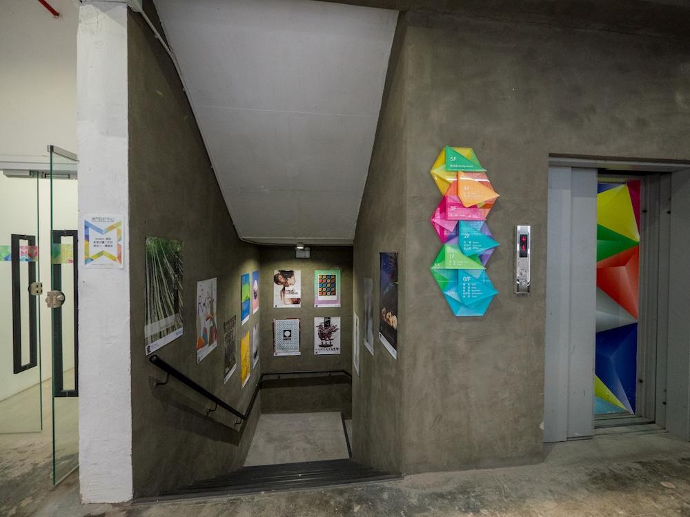 """Macau Design Center"""