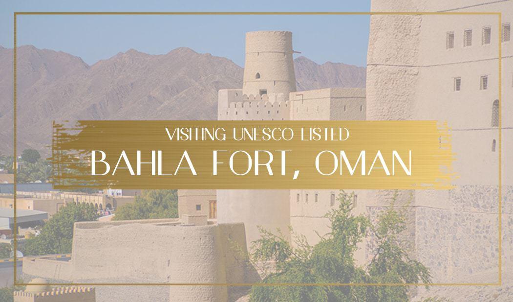 Bahla Fort Main
