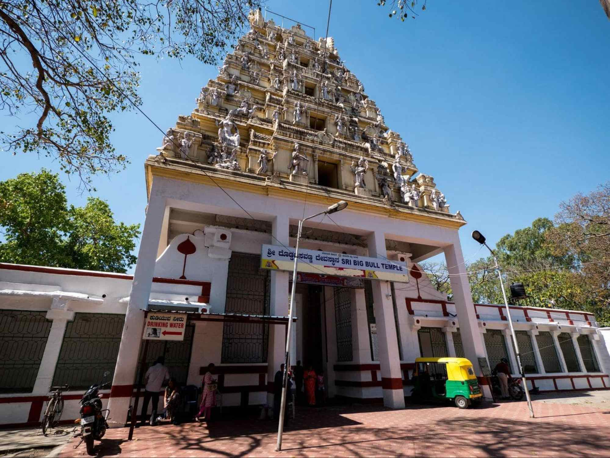Entrance to the Bull Temple