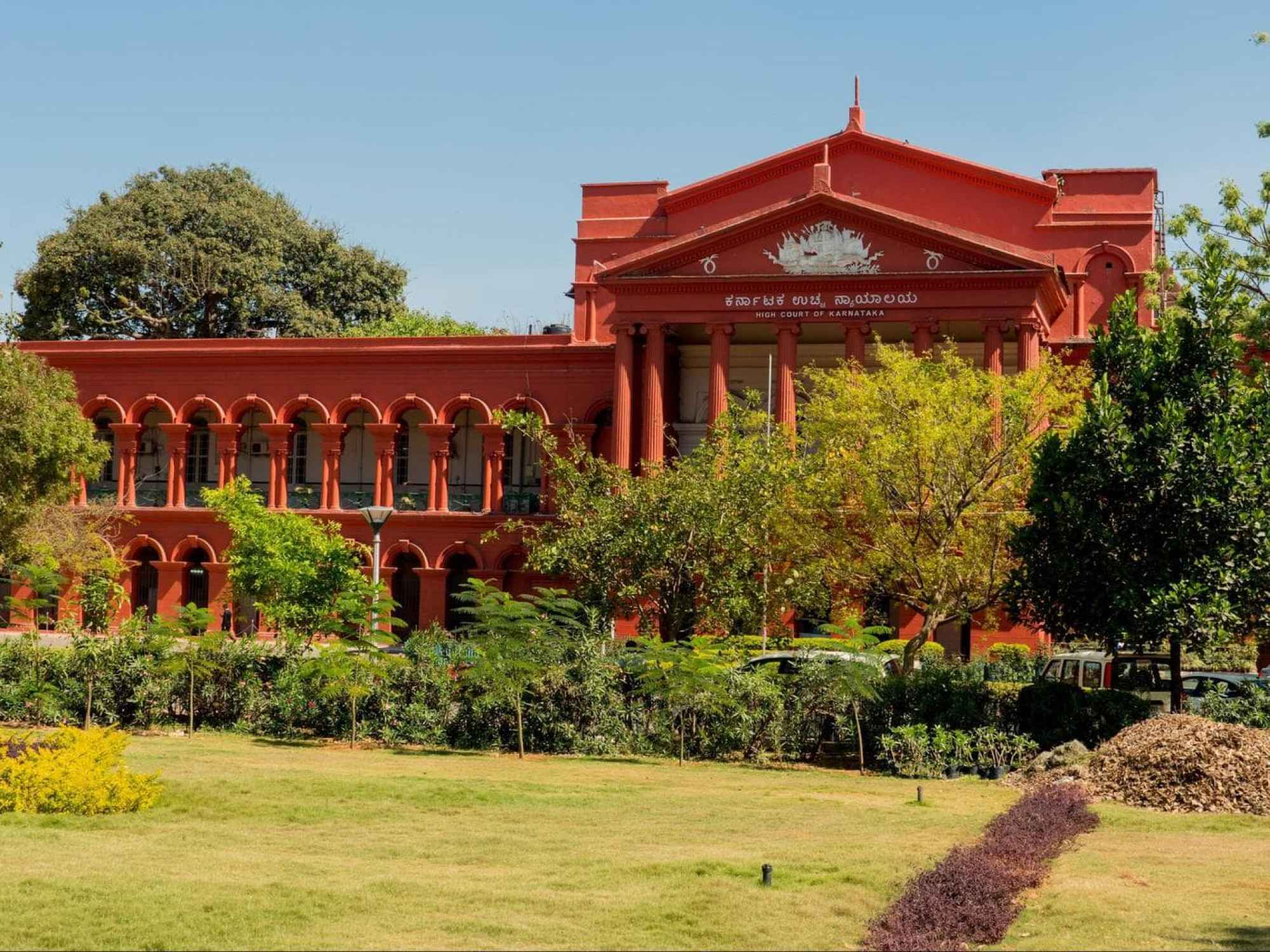 Facade of the High Court of Karnataka