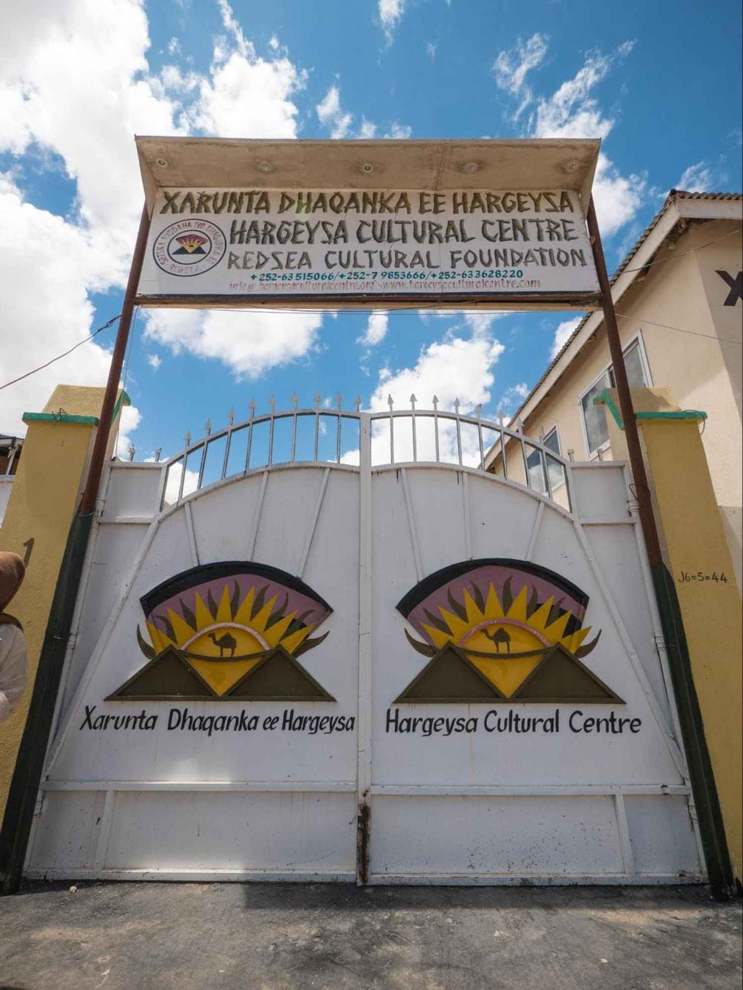 Hargeisa Cultural Center