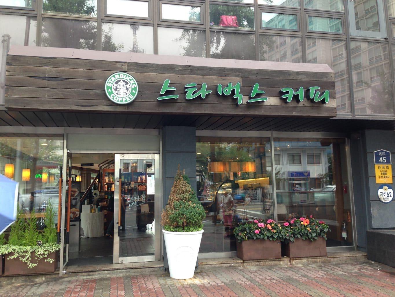 Starbucks at Anguk Station near Insadong