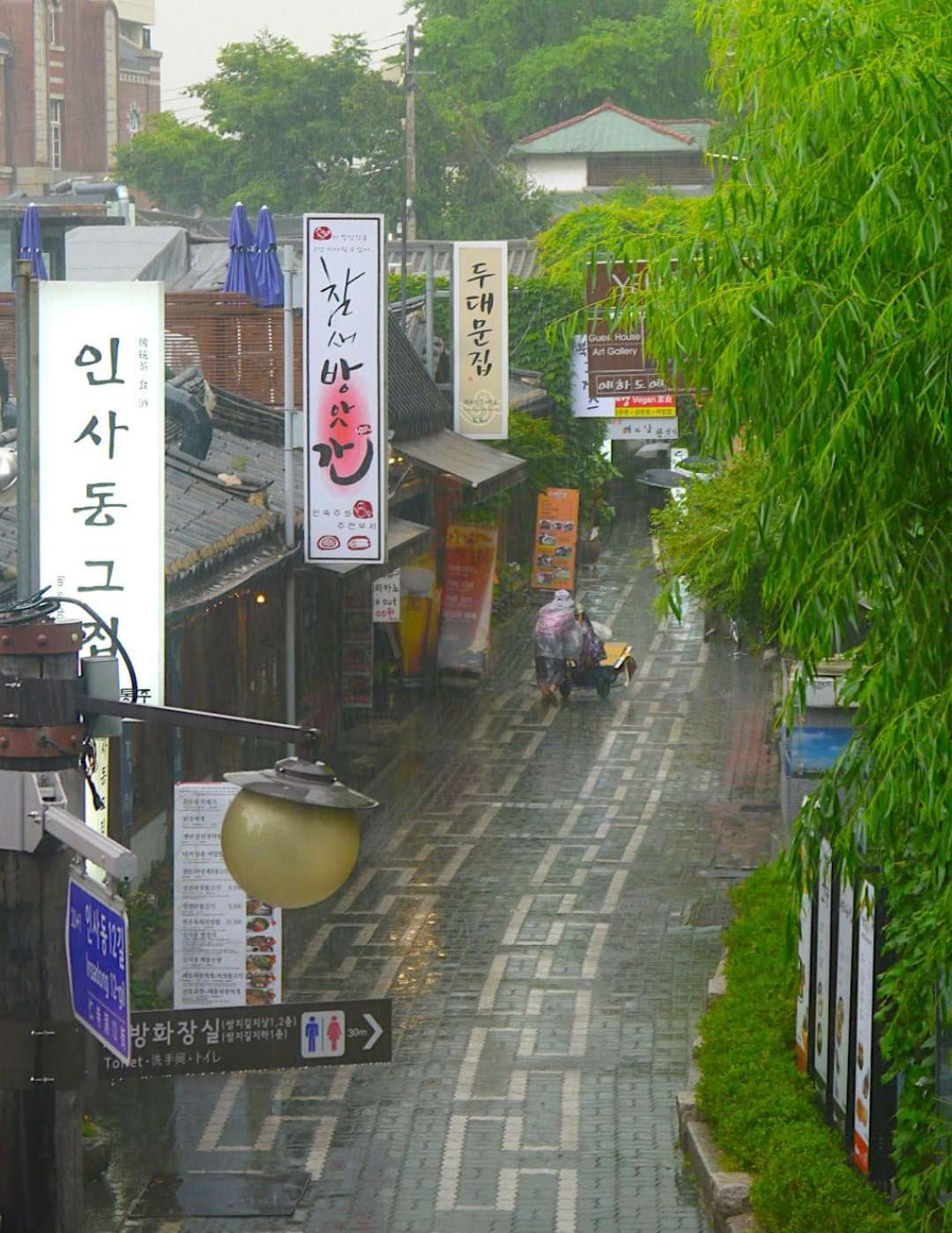 Summer rains in Insadong street