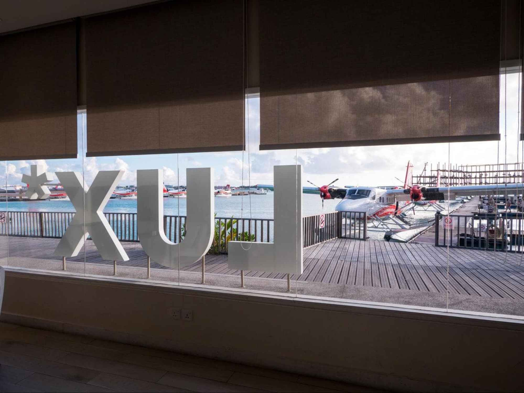 LUX* Lounge at Velana Airport