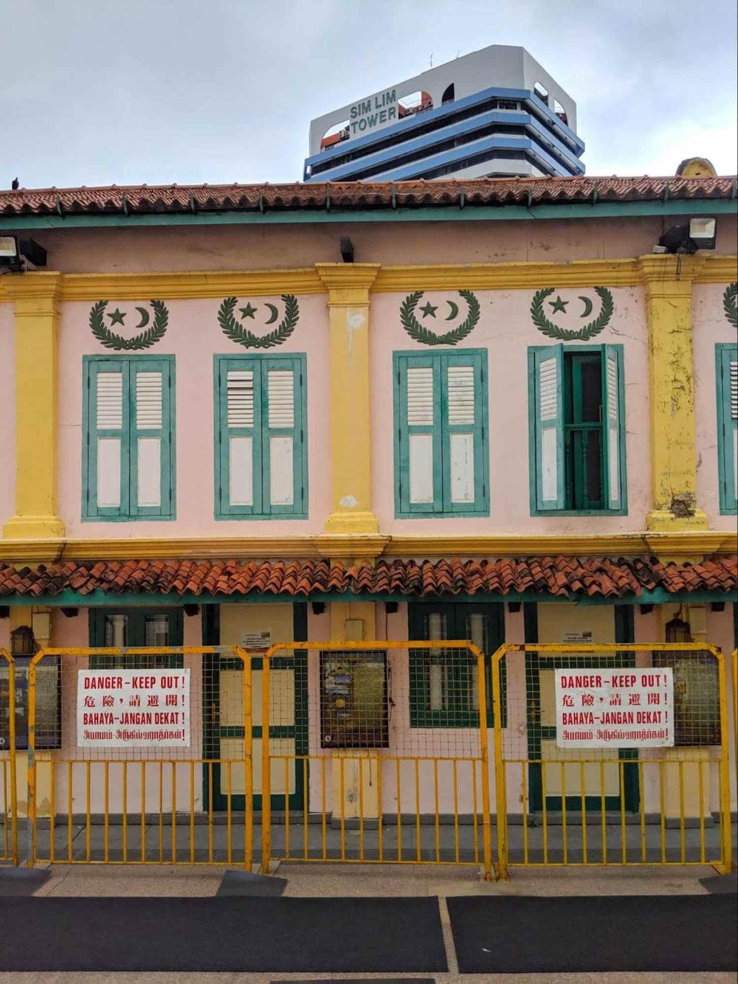 Abdul Gafoor Mosque windows