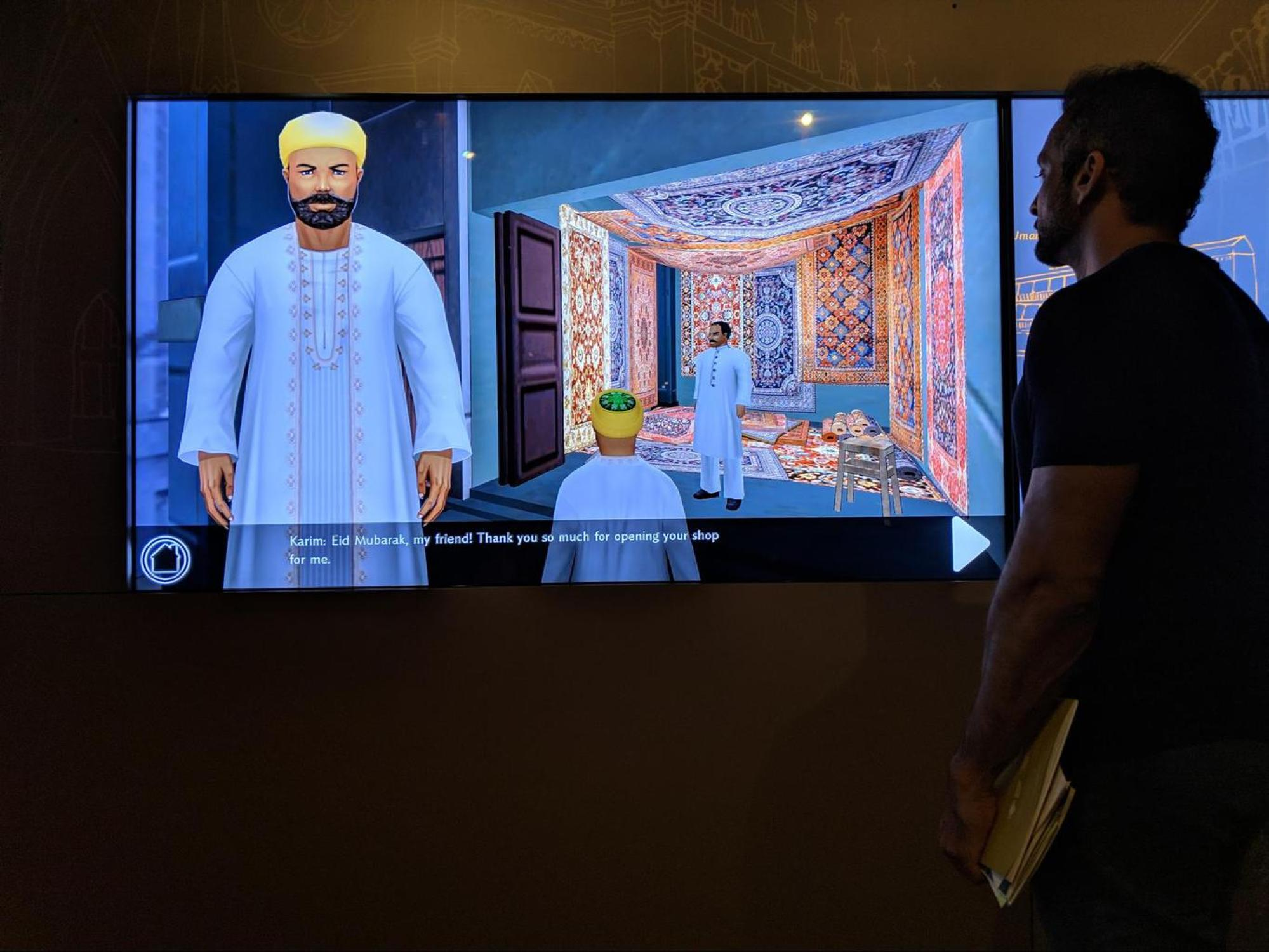 Indian Heritage Center interactive display