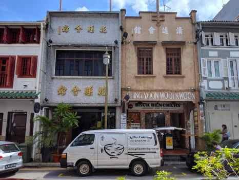 Ann Siang Hill Shophouses 01