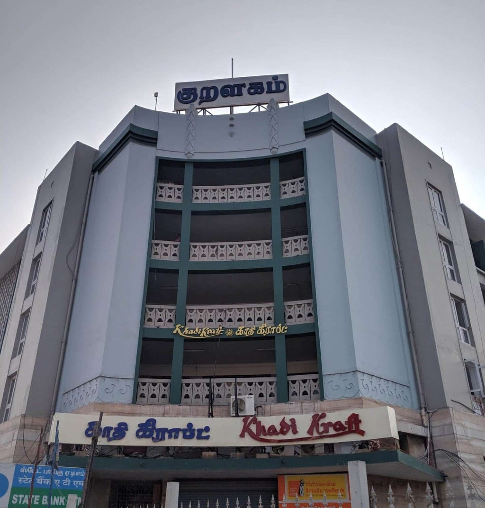 Art Deco Building on N S C Bose Road, Parrys
