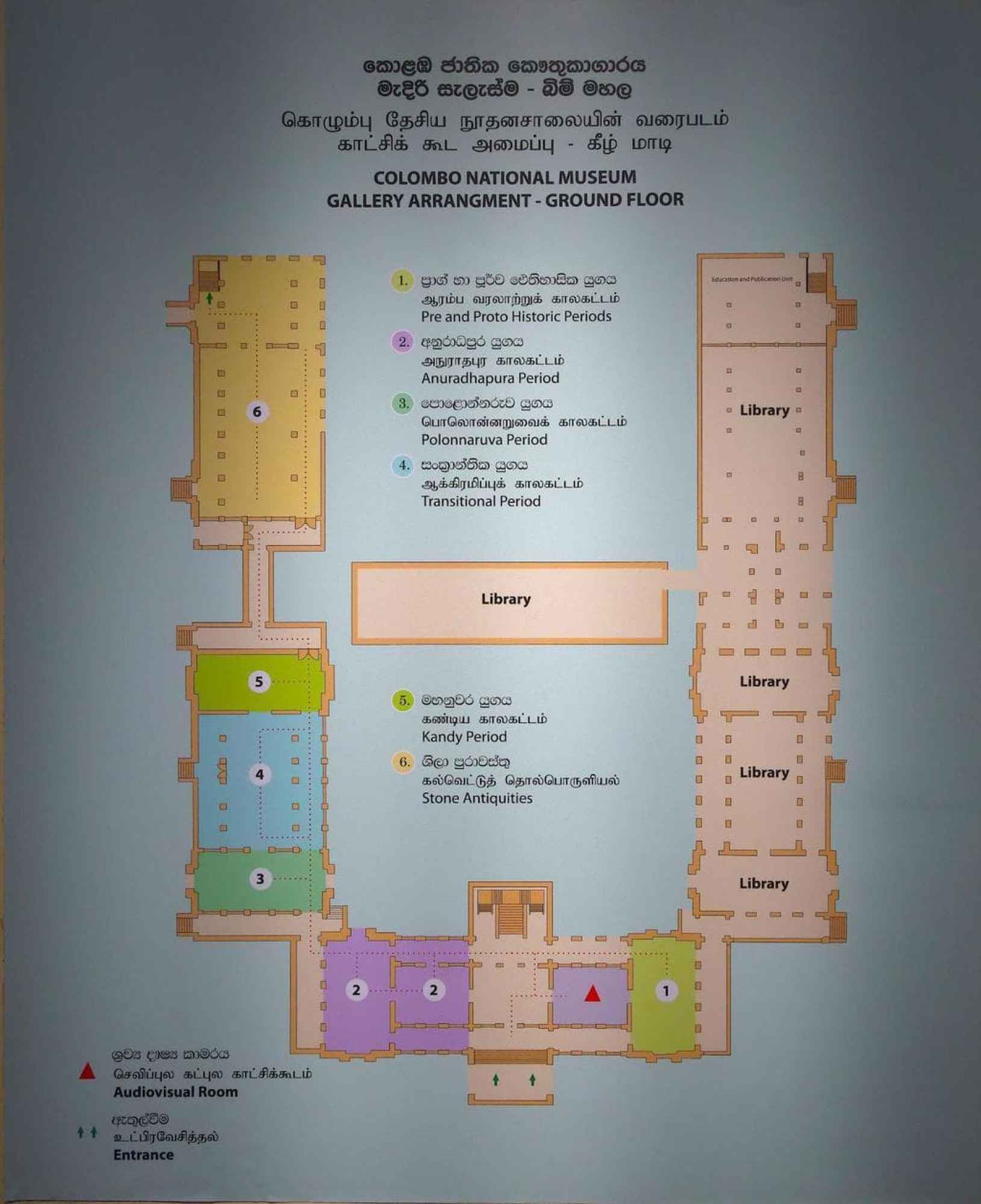 Floor plan ground floor of the National Museum