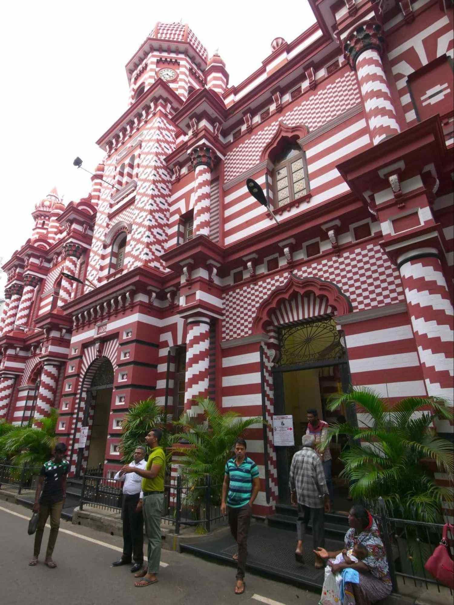 Jami Ul Alfar Mosque