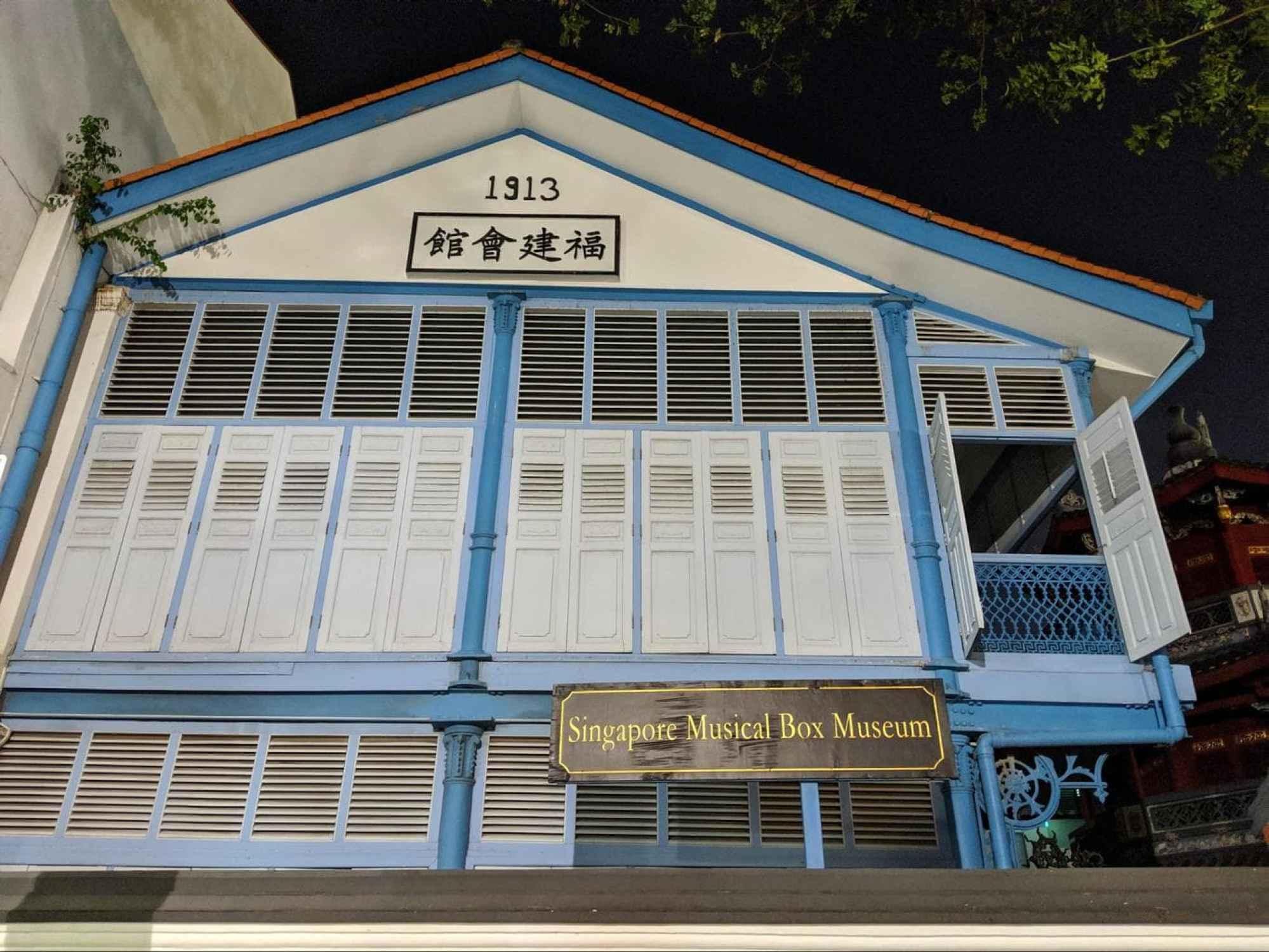 Musical Box Museum exterior
