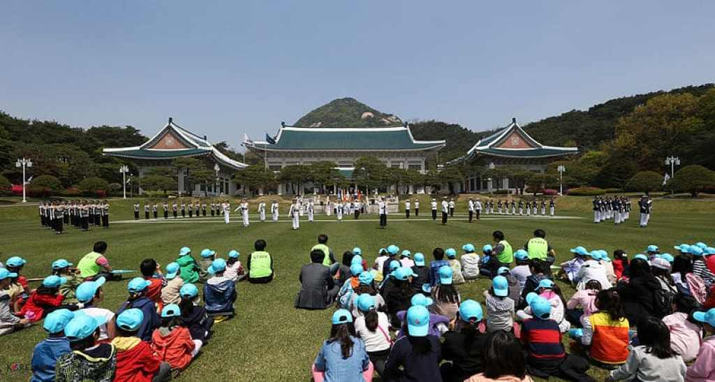 The Blue House or Cheongwadae