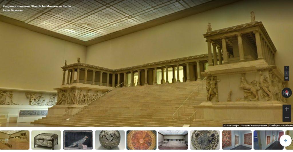онлайн-пергамский-музей