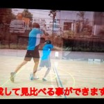 2017/09/14(木)ソフトテニス個別練習会