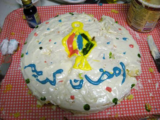 ramadan-cake