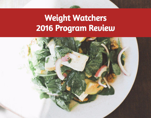 weight watchers smart points review and 2016 program changes one badass life. Black Bedroom Furniture Sets. Home Design Ideas