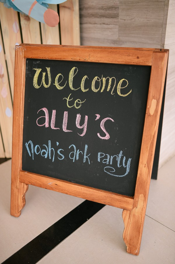 Noah's Ark Themed Party - 00