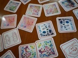 jojebiartmemorycards
