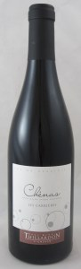 Chénas Les Carrières Domaine 2011 wine