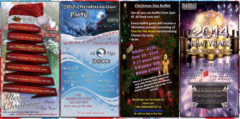 December 2013 Special events