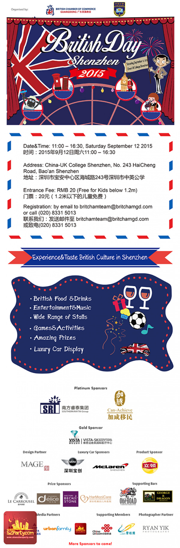 2015_shenzhen_british_day