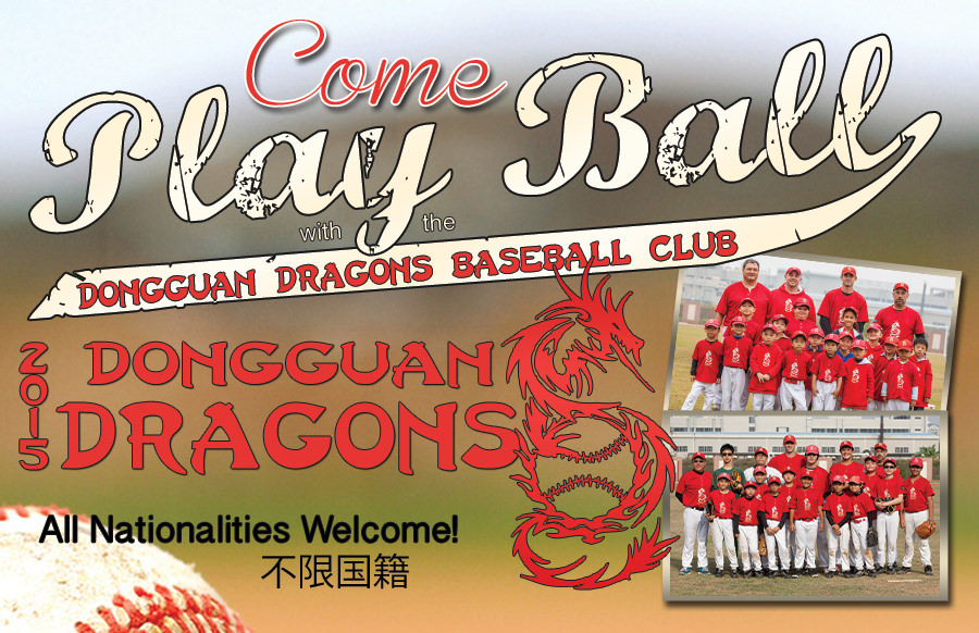 Dongguan Dragons Chili Cook-Off coming to One for the Road!