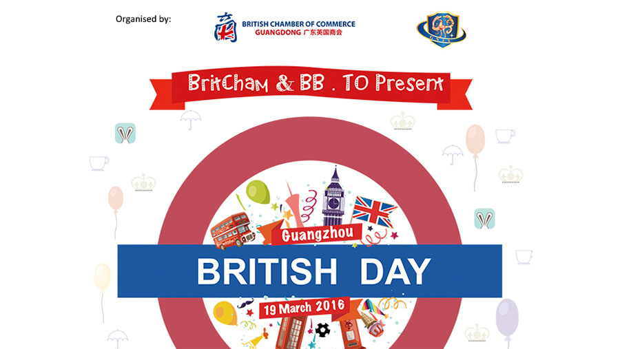 British Day and Surprise Parties – March 2016 Recap