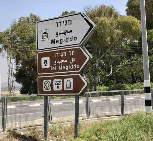 northern_israel_IMG_5438