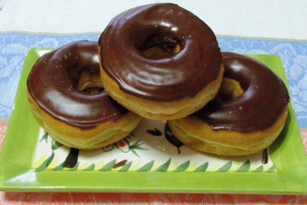 donutsogp