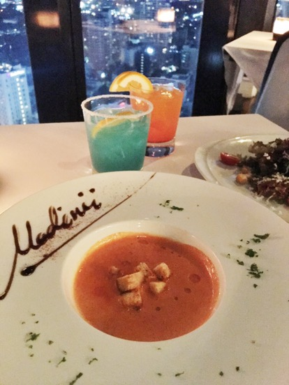 Medinii restaurant The Continent