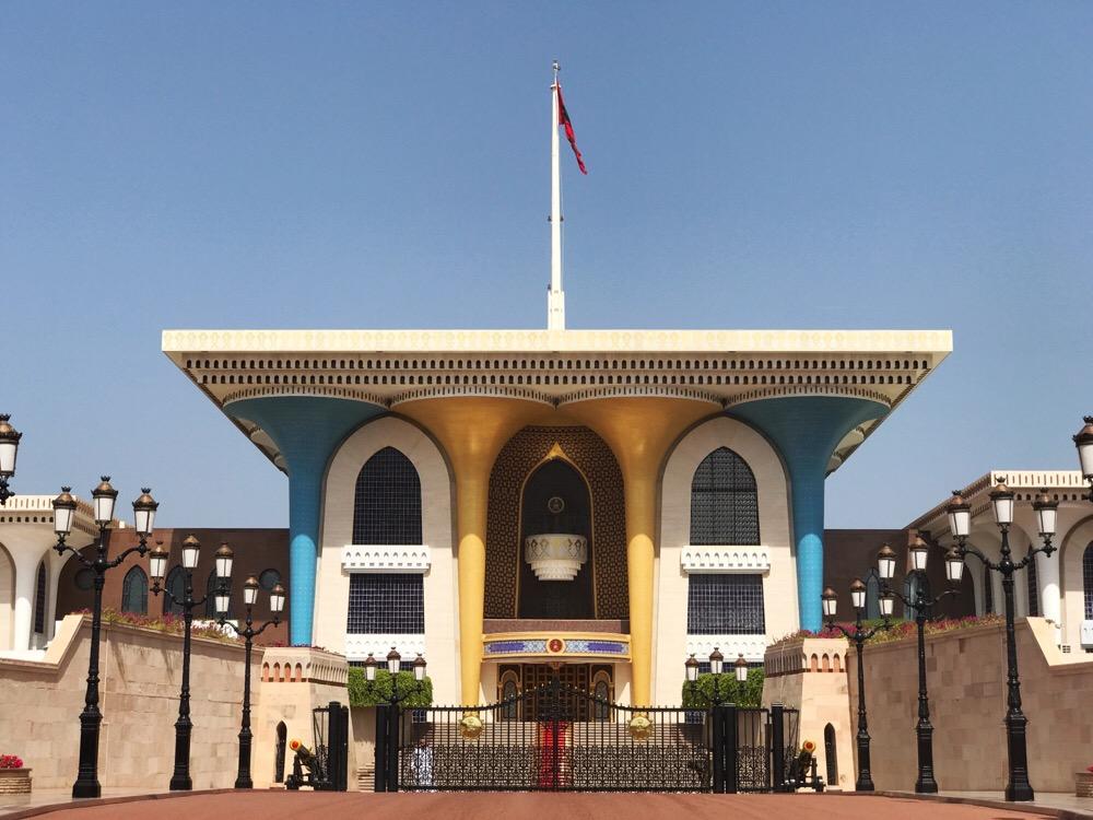 Al Alam-paleis - Paleis van de sultan - Muskat
