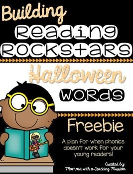Fall Printable Freebies for Elementary Teachers: Building Reading Rockstars