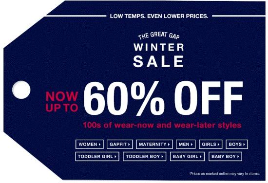 the gap sale