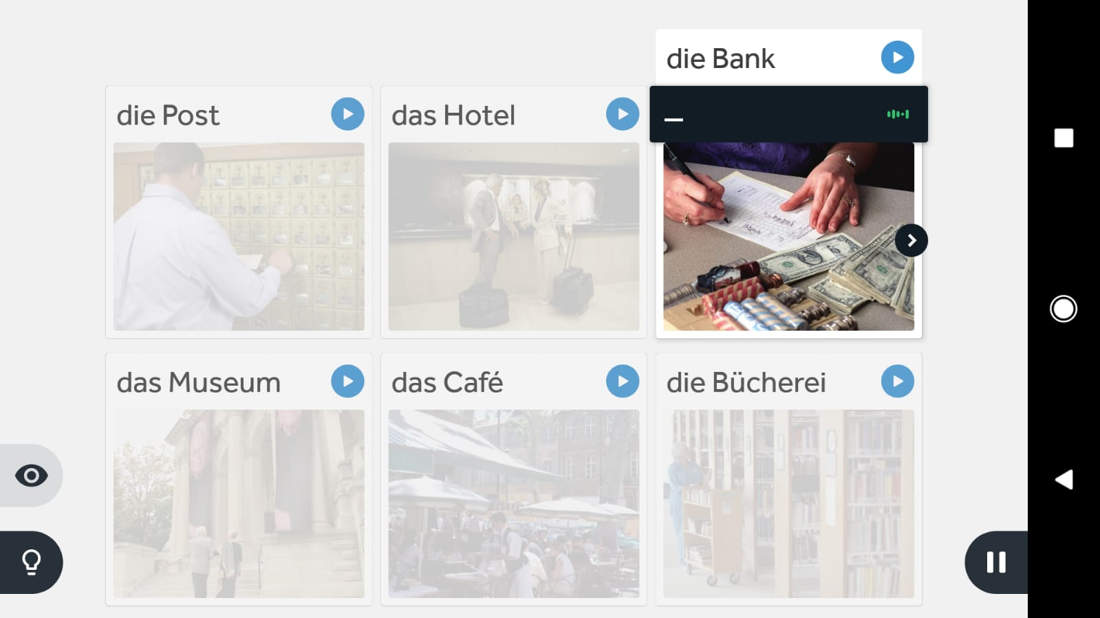 Level Up Learning German With Rosetta Stone
