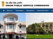 UPSC civil services exam result declared: Here's what the toppers said 1