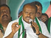 In Hassan, direct fight likely between JD(S) and BJP 4