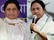 """If anyone insults Bangla's heritage, I will not spare them"", Mamata threatens BJP 3"