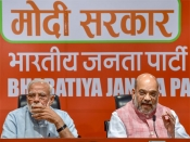 PM Modi's 'thanksgiving' meet with council of ministers ahead of Lok Sabha election results 6
