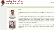 OBC leader Swatantra Dev appointed UP BJP chief ahead of bypolls 4