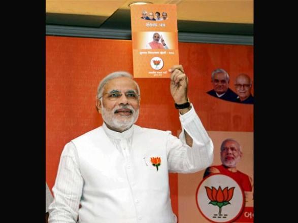 Gujarat Elections 2012   Narendra Modi   Maninagar Constituency ...