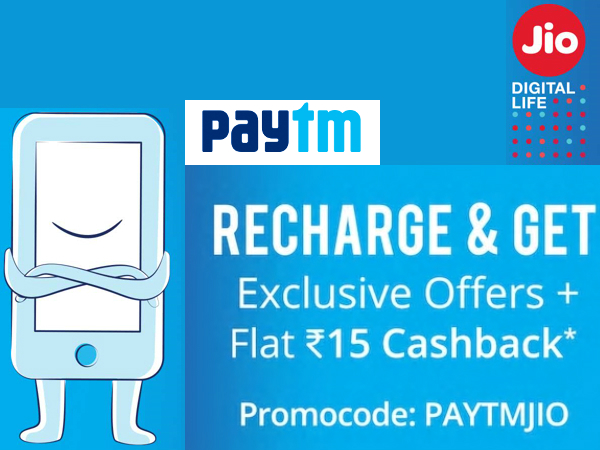 Image result for paytmjio Jio Recharge Offers