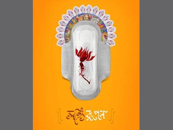 Even Goddess Durga has period? Artwork puts Mumbai artist in trouble -  Oneindia News