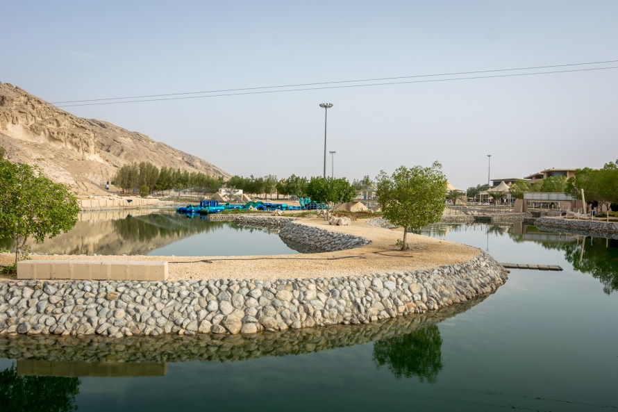 rafting course at wadi adventure