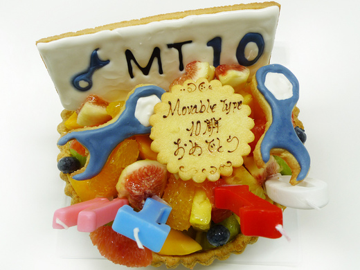 10th birthday cake for Movable Type