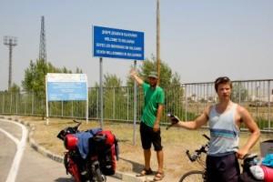 Bulgaria - July 2012
