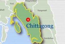 chittagong ctg map