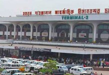 shahajalal international airport