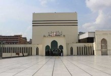 baitul mokaram